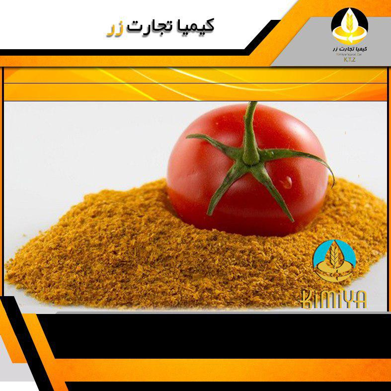 تفاله گوجه