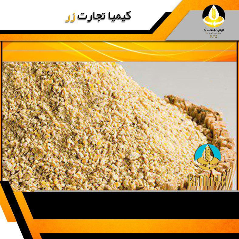 خرده گندم لاله اصفهان