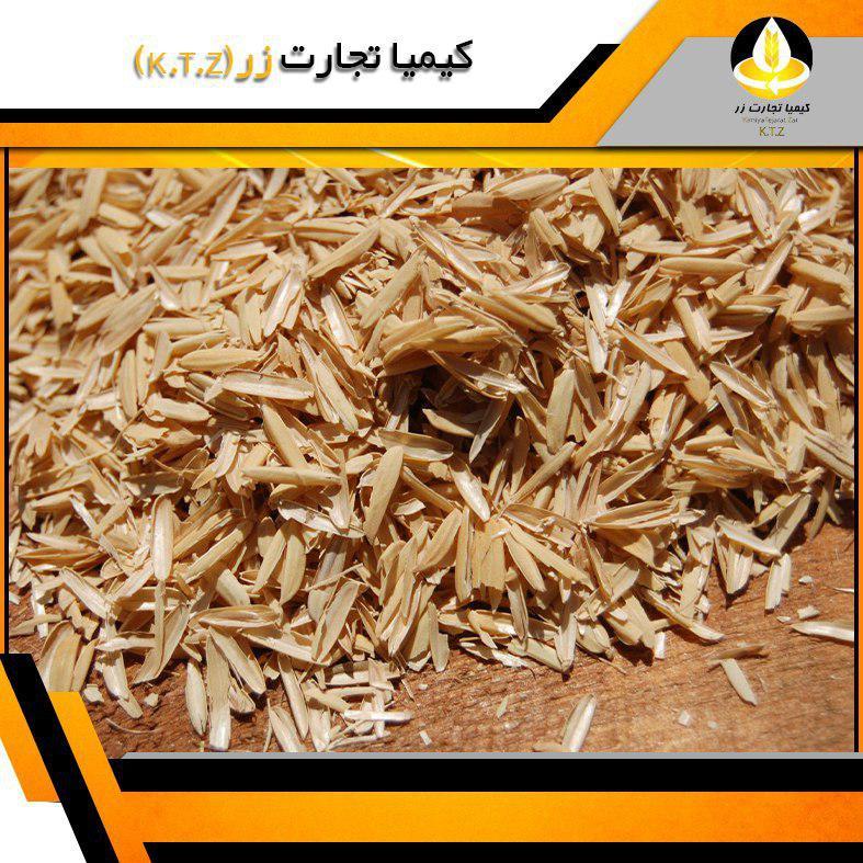 سبوس برنج سنتی